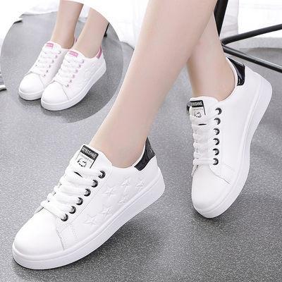 平底小白鞋女大码韩版学生白鞋春秋休闲板鞋春季女鞋鞋子夏季单鞋