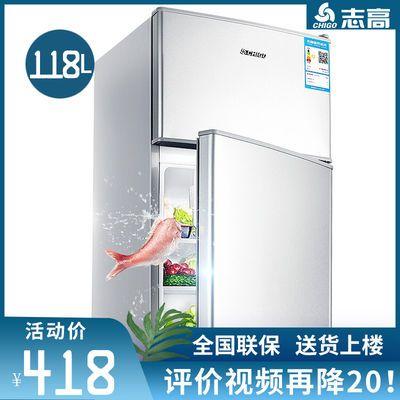 Chigo/志高冰箱小型家用迷你宿舍电冰箱双门微型电器冷藏冷冻