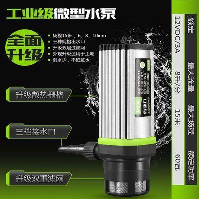 36065/12v小水泵抽水家用型220V潜水自吸微型全自动高扬程水钻机泵专用