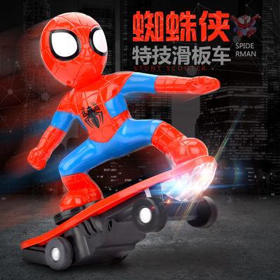 儿童遥控车充电玩具新奇特电动特技车翻滚车蜘蛛侠弹跳车机器人