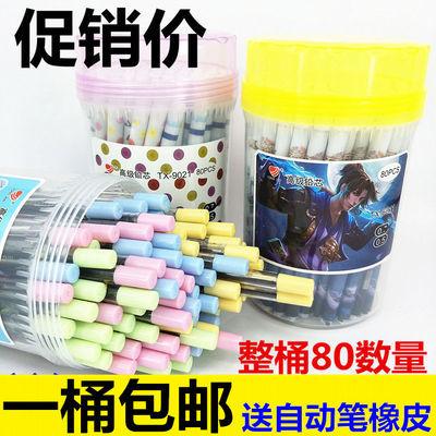 学生学习用品0.7/0.5替芯铅笔芯2B活动铅自动笔铅芯韩国文具小