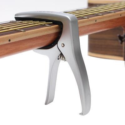 Aroma阿诺玛 吉他变调夹 民谣电木吉他变音夹capo移调夹吉它金属