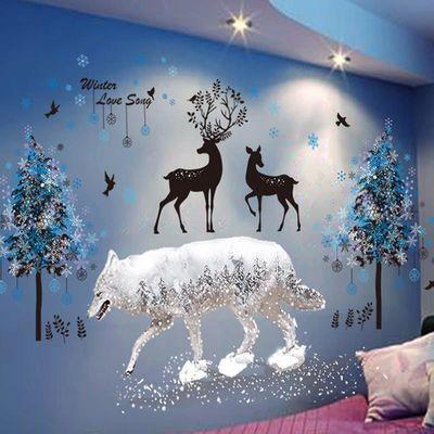 3D立体墙贴画墙面贴纸卧室床头海报纸背景墙壁纸宿舍装饰墙纸自粘