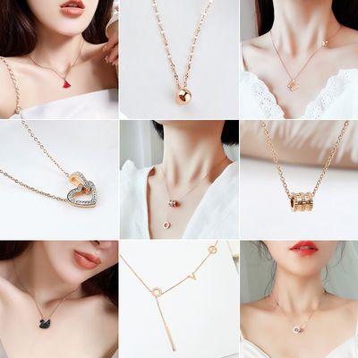 【买一送一】日韩版网红不掉色钛钢项链女玫瑰金锁骨链防过敏吊坠