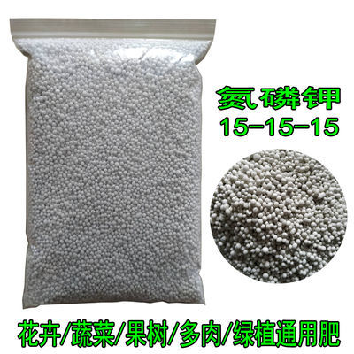 肥料有机肥复合肥尿素通用花肥营养液蔬菜肥营养土1斤3斤5斤花