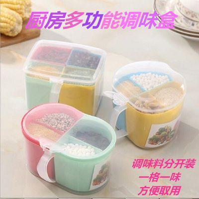 【破损包补 送勺子】厨房调味盒调料盒调味罐佐料罐糖盐罐佐料盒