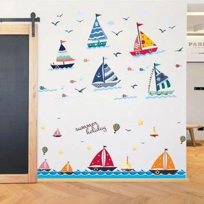 水双面贴纸儿童房幼儿园海洋馆卫生间浴室卡通墙贴画海底世界鱼防