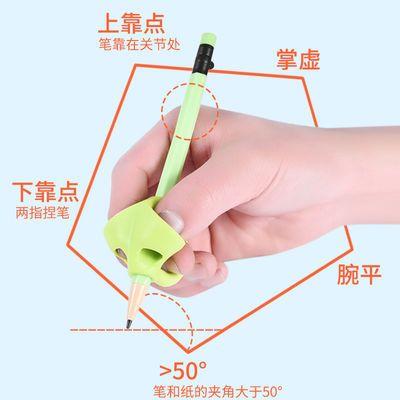 双指握笔器三指套拿笔矫正器幼儿小学生儿童写字【买一送七可选】