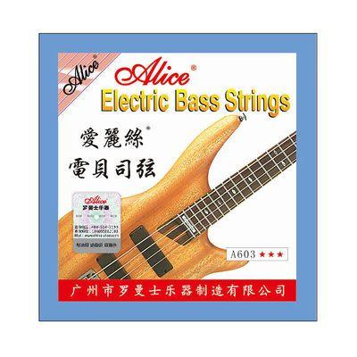 Alice 爱丽丝4弦电贝司贝斯弦套弦套装钢芯镀镍合金缠弦