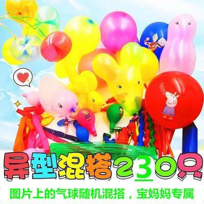 批发儿童气球加厚气球网红【亏本清仓】发光气球卡通气球地推气球