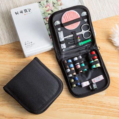 家用缝纫针线包缝纫工具便携式针线盒针线包手缝线缝补套装优质款