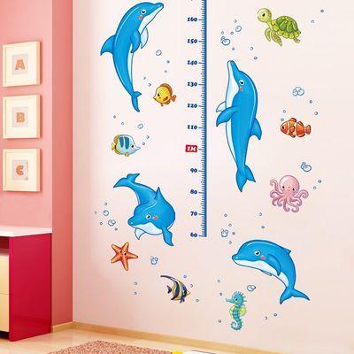 可移除量身高尺早教墙贴画卧室装饰墙纸自粘卡通儿童宝宝身高贴纸