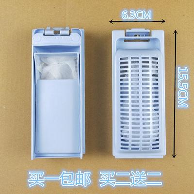 爱/EB80M2WD大神童收集盒海尔通用洗衣机过滤网袋盒B7068M21V关
