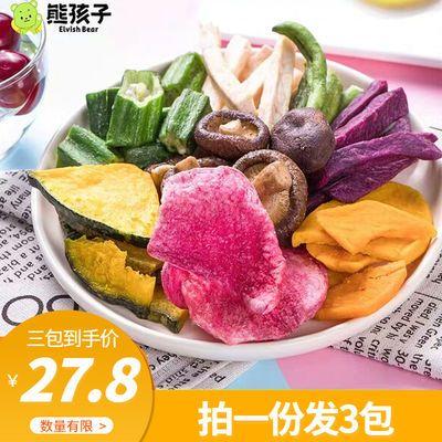芒果干脱水蔬菜干脆秋葵干零食小吃休闲食品果蔬脆水果干3包组合