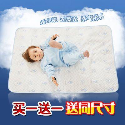 婴儿隔尿垫纯棉大号防水可洗超大号透气女人月经垫姨妈垫老人床垫