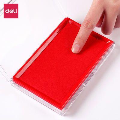 红色印油按手印得力印泥黑色印台快干印台大号红色蓝色财务印泥盒