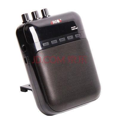 Aroma阿诺玛充电迷你小吉他音箱 电木吉他音箱便携式带USB MP3