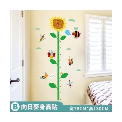 长颈鹿测量仪尺宝宝身高墙贴3d立体儿童量身高贴纸客厅可移除卡通