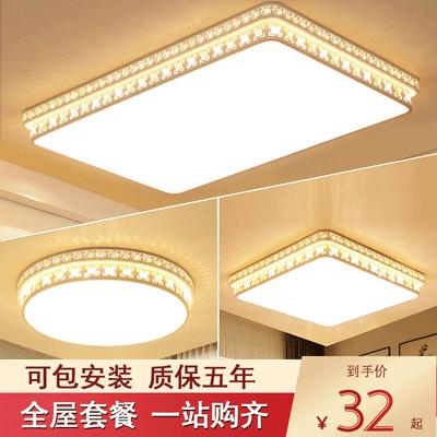 客厅灯led吸顶灯卧室灯长方形简约现代圆形led书房灯房间灯具灯饰