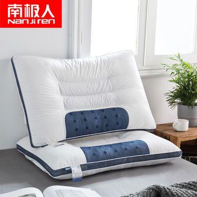 南极人决明子枕头成人荞麦皮护颈椎枕学生单人双人枕芯一对装家用