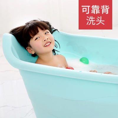 儿童洗澡桶婴儿浴盆洗澡盆加厚塑料泡澡桶宝宝游泳桶可坐超大号