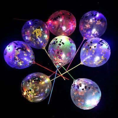 微商扫码地推装饰儿童闪光小礼品包邮发光气球批发七彩led灯带灯