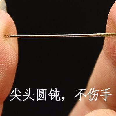 绣针钝头针刺绣针绣十字绣的针手工十字绣工具30枚中格大格十字