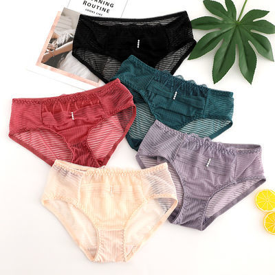 丰渡3/5条装蕾丝面料女士内裤中高腰三角裤无痕大码性感透明诱惑