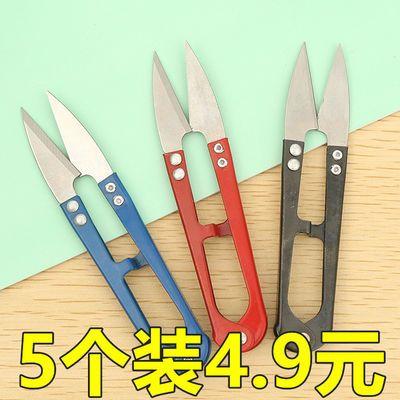 簧小剪刀纱剪修线剪刀纱线剪刀十字绣专用工具U型剪纱剪修线头弹
