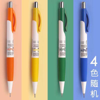 动式卡通可爱0.7儿童米菲自动笔晨光不断芯自动铅笔0.5小学生用按