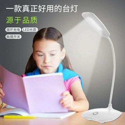 学生卧室宿舍触摸学习灯卧室阅读小台灯桌面USB充电台灯LED护眼灯