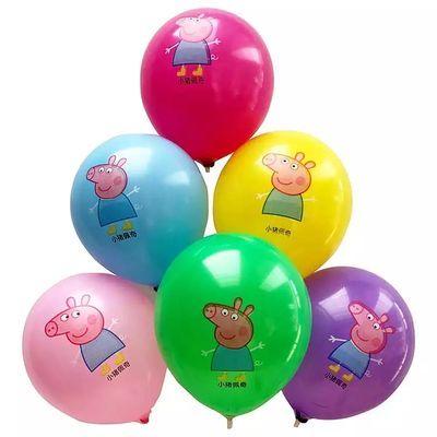12寸加厚儿童气球卡通气球小猪佩奇气球玩具生日气球六一派对气球