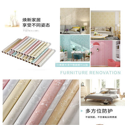 中式客厅门厅书房背景墙壁上面装饰自粘墙纸贴画可移除荷花墙贴纸