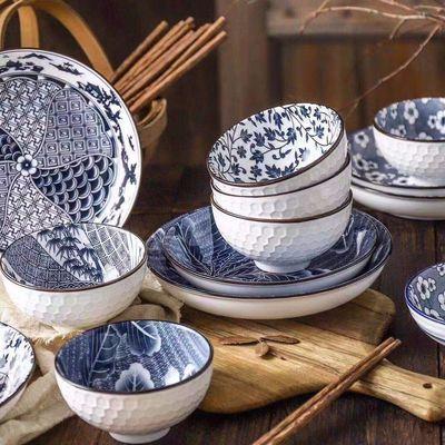 网红碗盘碟套装家用面汤碗盘景德镇瓷碗陶瓷吃饭碗盘子中式餐具瓷