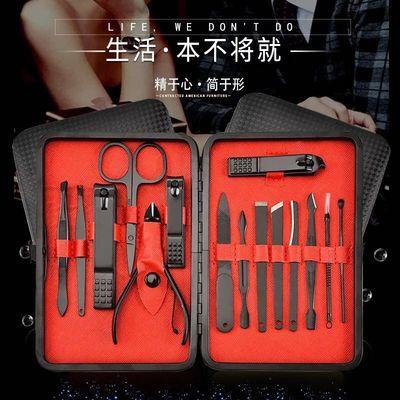 【不好/免费送】不锈钢指甲剪成人指甲钳修脚刀美甲沟灰工具套装