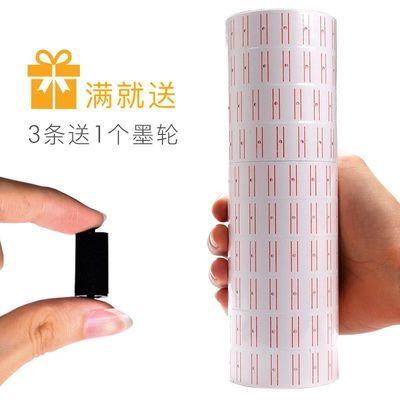 标签纸商品打码标价纸超市打价格贴纸价钱价签标彩色不干胶10卷装