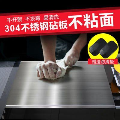 304不锈钢食品级菜板揉面板擀面板和面板烘培案板切菜案板砧板