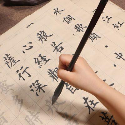 毛笔字纸宣纸