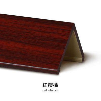 角包角窗户包边防撞条护墙角保护条实木质感免打孔护角条木塑墙护