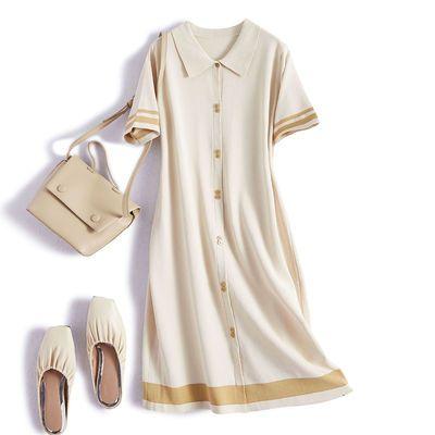 海謐2020年夏季女款時尚簡約氣質撞色針織連衣裙