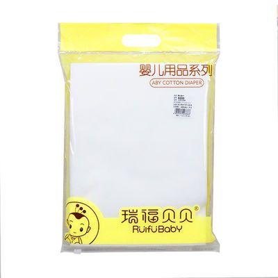 瑞福贝贝隔尿垫巾一次性纸婴儿尿布伴侣隔离粪便透气隔屎过滤片