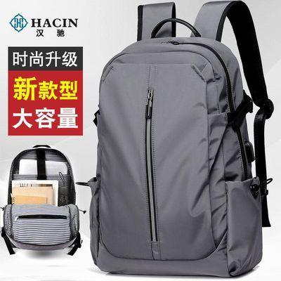 妮梦诗2020新款男士双肩包潮流书包男休闲帆布大容量旅行电脑背包