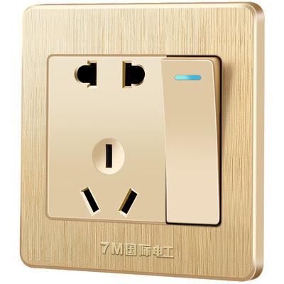 插座面板86型暗装墙壁立体拉丝金色五孔插座套餐国际电工家用开关【3月17日发完】