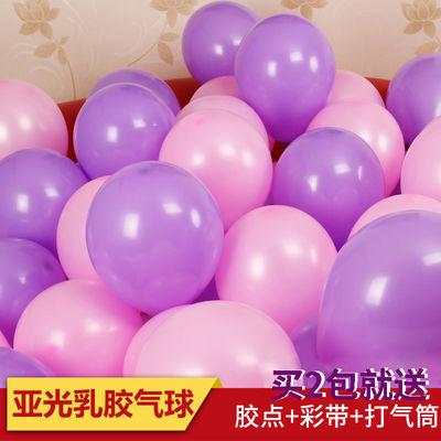 置气球批发浪漫100个加厚儿童珠光气球结婚庆用品装饰生日婚房布