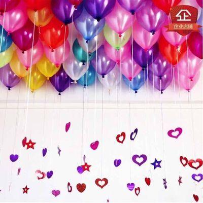 生日布置汪汪队狗狗铝膜气球套餐儿童宝宝周岁百日派对用品装饰
