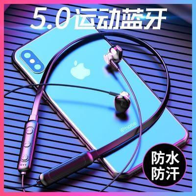运动无线蓝牙耳机OPPO苹果小米华为vivo安卓通用耳机超长待机跑步