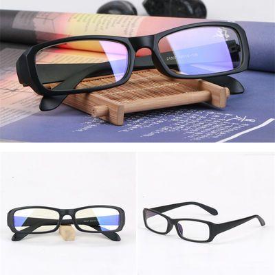 薛之谦同款眼镜框男潮大框防蓝光辐射电脑手机变色近视平光镜大脸