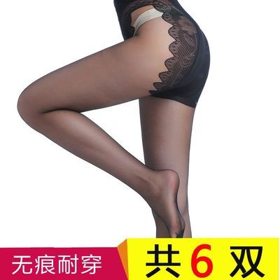 上市时间 2018年夏季 ;销售渠道类型 纯电商(只在线上销售) ;筒高 连裤 ;厚薄 超薄 ;裆位款式 比基尼裆 ;面料主材质 包芯丝 ;图案 纯色 ;袜子功能用途 美腿塑形 ;风格 性感 ;适用性别 女 ;适用季节 四季 ;尺码 比基尼档 ;品牌 米黛丽 ;款号 S2013B ;面料材质成分 聚酰胺纤维(锦纶)80.1% 聚氨酯弹性纤维(氨纶)19.9% ;双数 6双 ;颜色分类 肤色6条 黑色6条 咖啡6条 灰色6条 肤3 黑3 肤3 咖3 肤3 灰3 黑3 咖3 黑3 灰3 咖3 灰3 肤2黑2咖1灰1