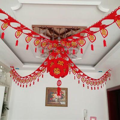 婚庆中式婚礼创意无纺布喜字挂饰拉花庆婚房气球套餐布置装饰套餐