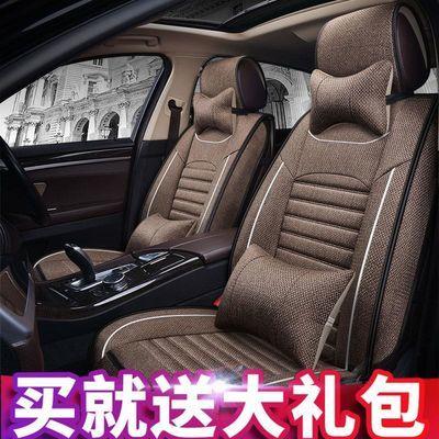 19款斯柯达明锐座套晶锐汽车坐垫四季通用全包专用夏季亚麻座椅套